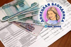 оплата пошлины за паспорт РФ