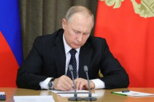 Изменения вУказ Президента №74