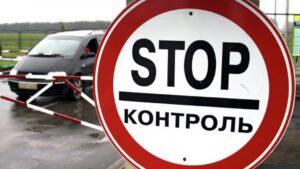 Как пересекать границу с паспортом РФ и ДНР