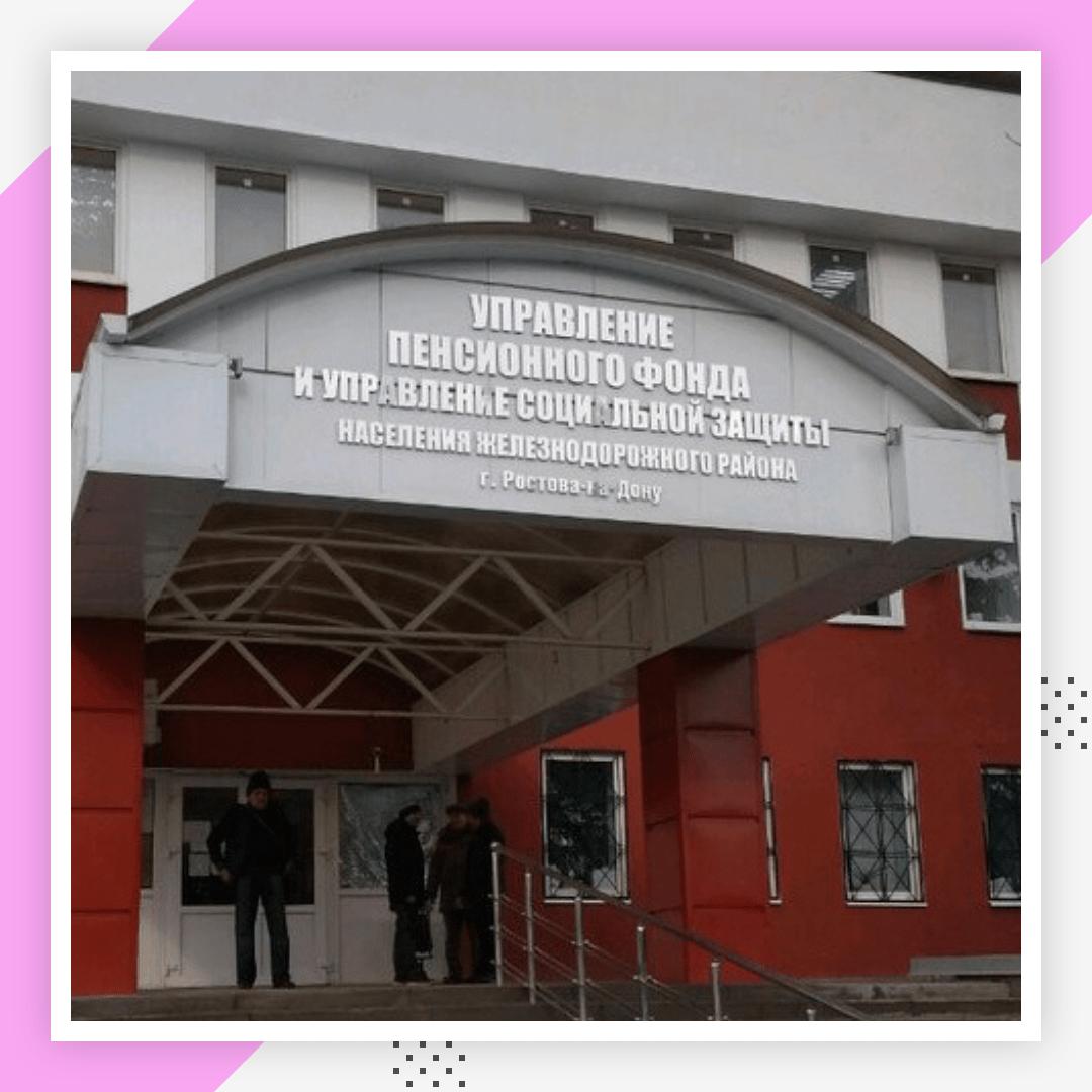 Школьная выплата для жителей ДНР
